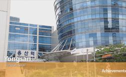 Dự án Keangnam 2019
