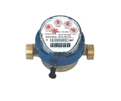 Đồng hồ nước lạnh KDC-20R