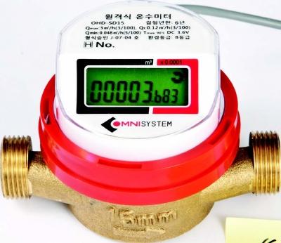 Đồng hồ điện tử nước nóng OHD