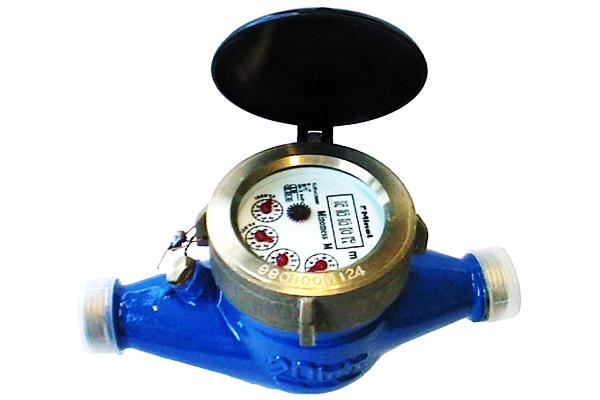 Đồng hồ nước lạnh KDC 15