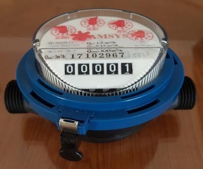 Đồng hồ nước lanh SD-KDCS 15