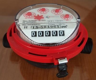 Công tơ nước nóng SDH-15